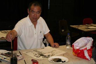 Xiao Bai Li